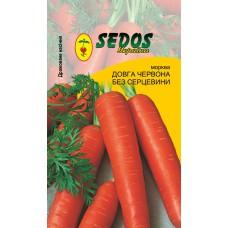 Морковь Крассная длинная без сердцевины